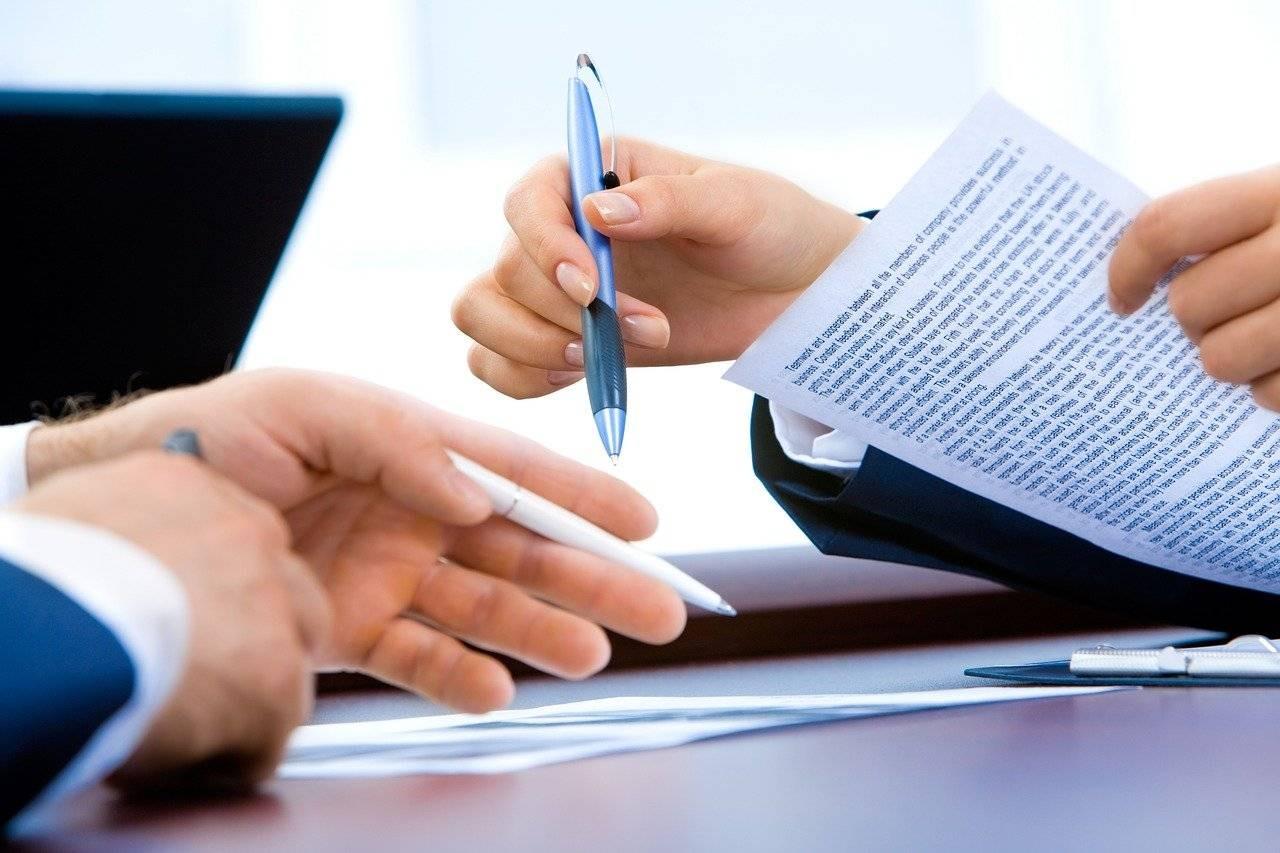 enlace a asesoría y aseguramiento